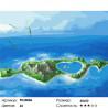 Сложность и количество цветов Остров любви Раскраска картина по номерам на холсте PK24086