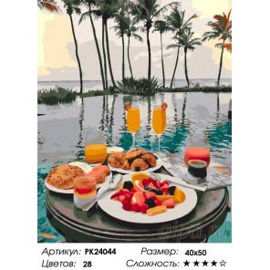 Сложность и количество цветов Медовый месяц Раскраска картина по номерам на холсте PK24044