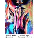 Разноцветная тишина Раскраска картина по номерам на холсте