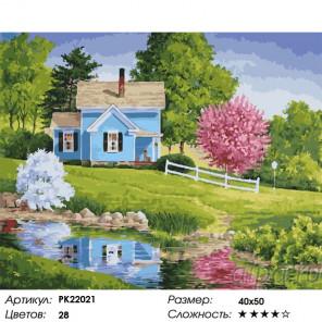 Сложность и количество цветов Райский сад Раскраска картина по номерам на холсте PK22021