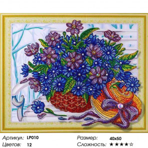 Количество цветов и сложность Букет и шляпка Алмазная вышивка мозаика на подрамнике 5D LP010