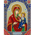 Святая Богородица Иверская Набор для частичной вышивки бисером Паутинка