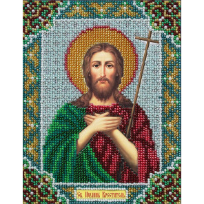 Святой Иоанн Креститель Набор для частичной вышивки бисером Паутинка Б-709