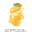 Количество цветов и сложность Апельсиновый сок Раскраска по номерам на холсте Живопись по номерам KTMK-43458