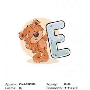 Количество цветов и сложность Медвежoнок с буквой E Раскраска по номерам на холсте Живопись по номерам KTMK-7897893