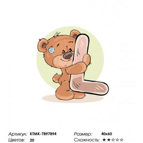 Медвежoнок с буквой L Раскраска по номерам на холсте Живопись по номерам KTMK-7897894