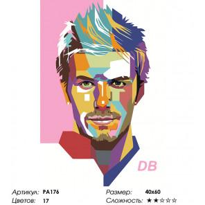 Цветной портрет юноши Раскраска по номерам на холсте Живопись по номерам PA176