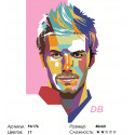 Количество цветов и сложность Цветной портрет юноши Раскраска по номерам на холсте Живопись по номерам PA176