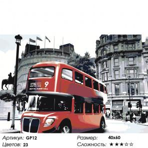 Количество цветов и сложность Лондонские достопримечательности Раскраска по номерам на холсте Живопись по номерам GP12