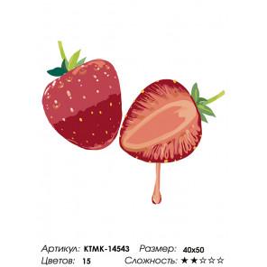 Количество цветов и сложность Клубничка Раскраска по номерам на холсте Живопись по номерам KTMK-14543