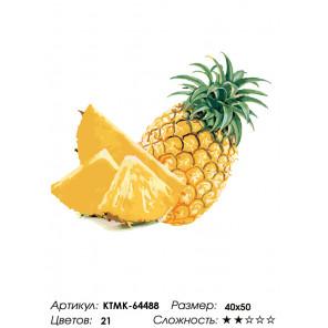 Количество цветов и сложность Сладикй ананас Раскраска по номерам на холсте Живопись по номерам KTMK-64488
