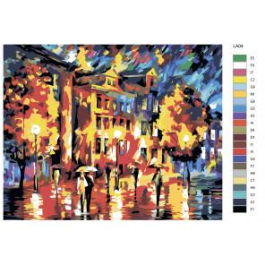 Схема Ночная тайна Раскраска по номерам акриловыми красками на холсте Живопись по номерам