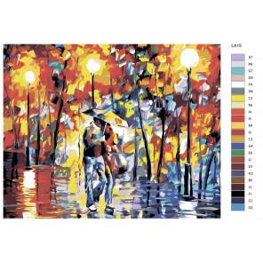 схема Встреча (художник Леонид Афремов) Раскраска по номерам на холсте Живопись по номерам