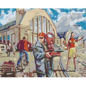 Городской вокзал Раскраска картина по номерам на холсте LV13