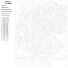 Схема Подсолнухи Раскраска картина по номерам на холсте KRYM-FL10