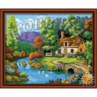 Романтика Раскраска по номерам акриловыми красками на холсте Hobbart