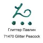 71470 Глиттер Павлин Контур Универсальная краска Fashion Dimensional Paint Plaid