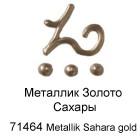 71464 Металлик Золото Сахары Контур Универсальная краска Fashion Dimensional Paint Plaid