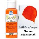 4408 Чисто-оранжевый Краска по ткани Fabric FolkArt Plaid