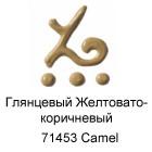71453 Глянцевый Желтовато-коричневый Контур Универсальная краска Fashion Dimensional Paint Plaid