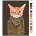Раскладка В осеннем пальто Раскраска картина по номерам на холсте A298