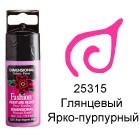 25315 Глянцевый Ярко-пурпурный Контур Универсальная краска Fashion Dimensional Paint Plaid