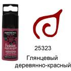 25323 Глянцевый Деревянно-красный Контур Универсальная краска Fashion Dimensional Paint Plaid
