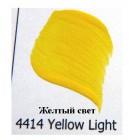4414 Желтый свет Краска по ткани Fabric FolkArt Plaid