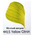 4415 Желтый цитрон Краска по ткани Fabric FolkArt Plaid