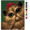 Схема Кошка в сердцах Раскраска по номерам на холсте Живопись по номерам A411