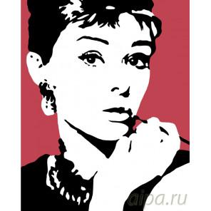 Милая Одри Раскраска по номерам на холсте Живопись по номерам PA91