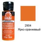 2904 Ярко-оранжевый Для любой поверхности Сатиновая акриловая краска Multi-Surface Folkart Plaid