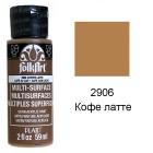 2906 Кофе латте Для любой поверхности Сатиновая акриловая краска Multi-Surface Folkart Plaid