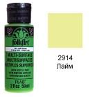 2914 Лайм Для любой поверхности Сатиновая акриловая краска Multi-Surface Folkart Plaid