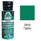 2919 Газон Для любой поверхности Сатиновая акриловая краска Multi-Surface Folkart Plaid