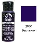 2930 Баклажан Для любой поверхности Сатиновая акриловая краска Multi-Surface Folkart Plaid