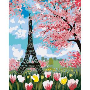 Каникулы в Париже Раскраска по номерам на холсте Живопись по номерам RA193