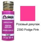 2390 Розовый декупаж Розовые цвета Акриловая краска FolkArt Plaid