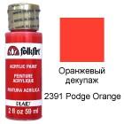 2391 Оранжевый декупаж Оранжевые цвета Акриловая краска FolkArt Plaid