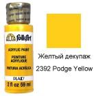 2392 Желтый декупаж Желтые цвета Акриловая краска FolkArt Plaid