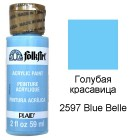 2597 Голубая красавица Синие цвета Акриловая краска FolkArt Plaid