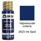 2623 Чернильная клякса Синие цвета Акриловая краска FolkArt Plaid