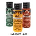 Для любой поверхности Сатиновая акриловая краска Multi-Surface Folkart Plaid