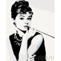 Стильная Одри Раскраска картина по номерам на холсте ARTH-AH321