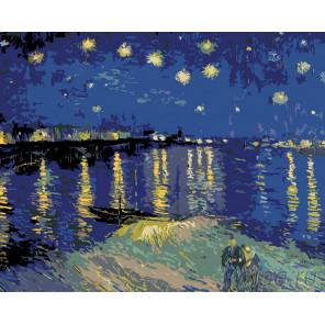 Раскладка Ясная ночь Раскраска картина по номерам на холсте ARTH-AH323