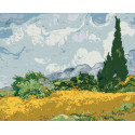 Сухое лето Раскраска картина по номерам на холсте ARTH-AH324