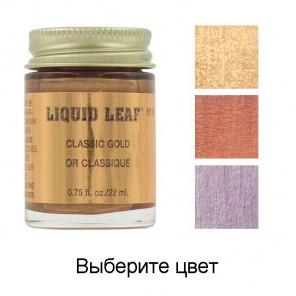 Жидкий металл состав для золочения Liquid Leaf Plaid