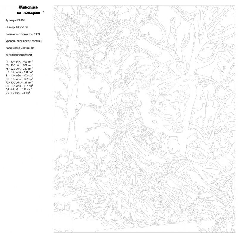 RA301-80x100 Полярная сова Раскраска картина по номерам на ...