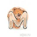 Медвеженок с буквой M Раскраска по номерам на холсте Живопись по номерам KTMK-595959