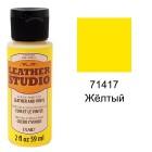 71417 Жёлтый Для кожи и винила Акриловая краска Leather Studio Plaid